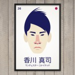 kagawa_cbag_small