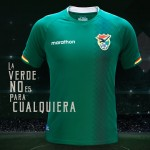 Bolivia-2015-2016-Kits (4)
