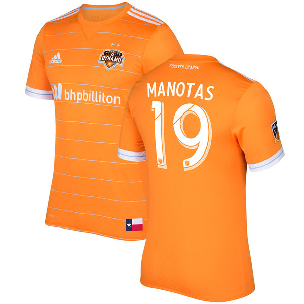 maglie mls 2018 houston
